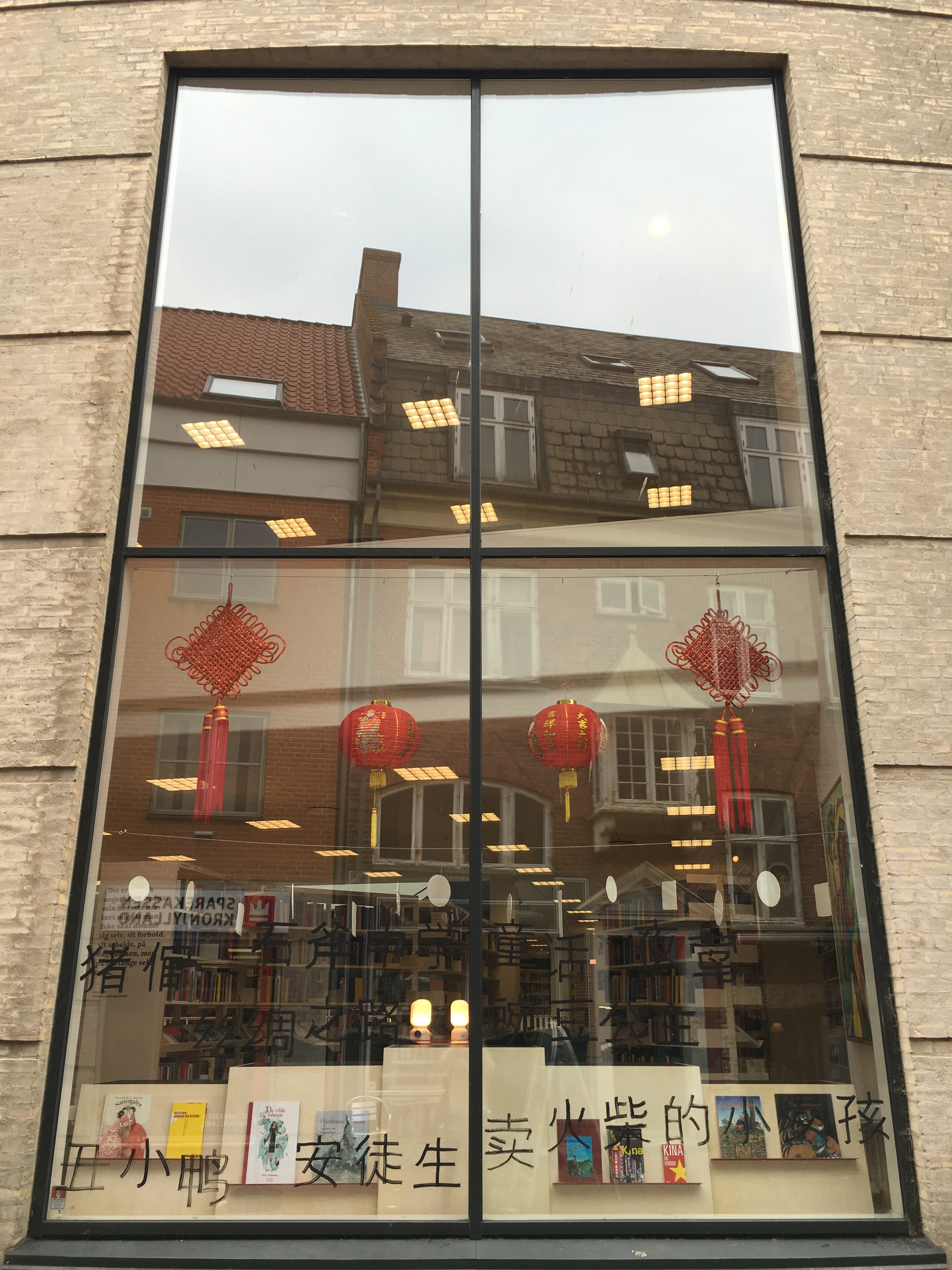 Holbæk Biblioteks udstillingsvindue med Kina som tema under Holbæks Kina festival i september 2016.
